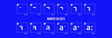 Month in gifs